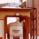 Four Fold Model 46 Bunge Grain Loading Dock Fargo ND